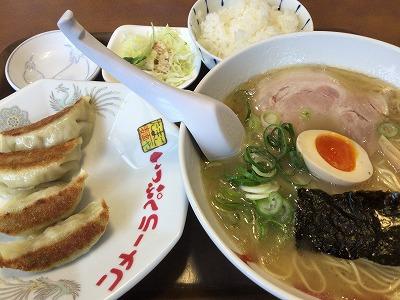 いっぷくラーメン (56)