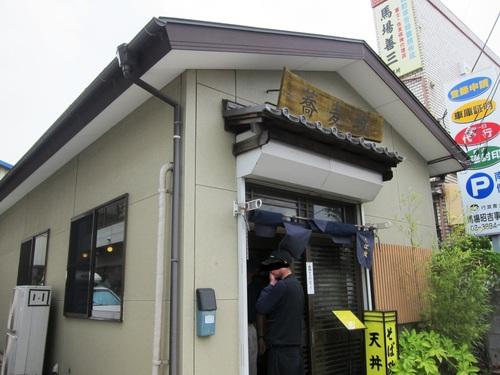 そば政 (六町) 天丼セット