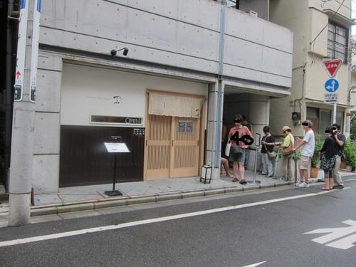 Japanese Soba Noodles 蔦 (巣鴨)ほろ