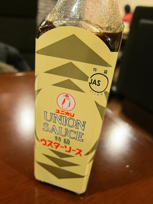 洋食や 三代目 たいめいけん (上野駅) カキオム