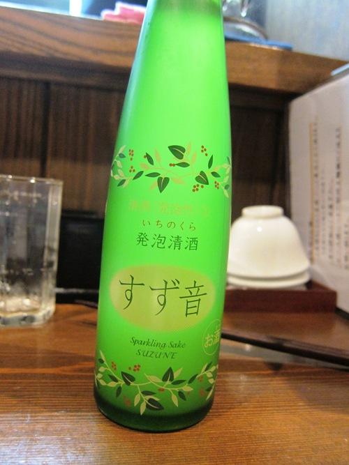 中華そば 二代目 にゃがにゃが亭 (三河島) D33ナイト