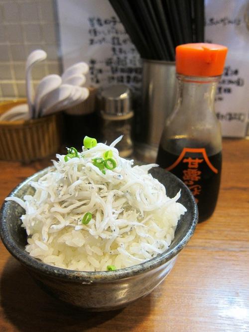 麺処 びぎ屋 (学芸大学) 駿河ブラック