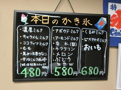 神戸みなと屋 (笹塚) おいも