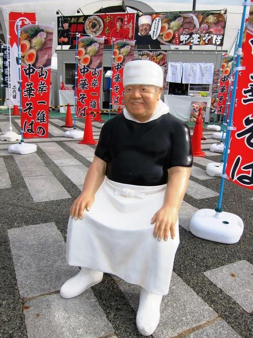 東京ラーメンショー2013一幕 (駒沢公園)