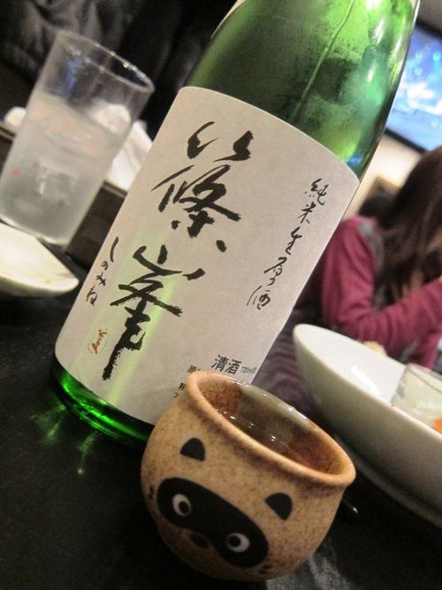 麺場 Voyage (京急蒲田) 忘年会?