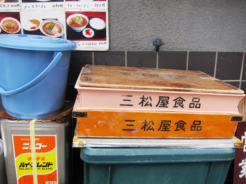 三松 (泉岳寺) ちくそ