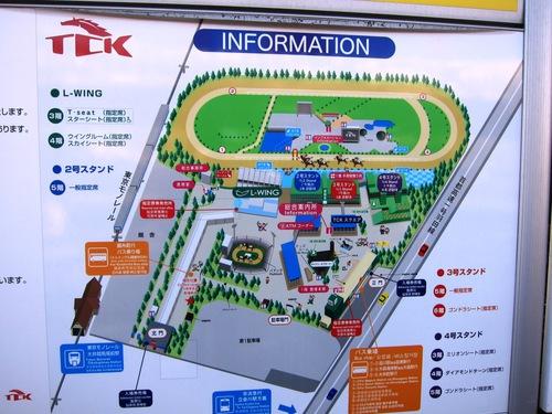 TCKラーメングランプリ (大井競馬場)