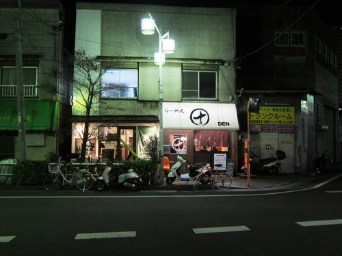 らーめん田 DEN (西大井) 中華そば