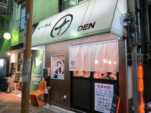 らーめん田 DEN (西大井) 葱鴨