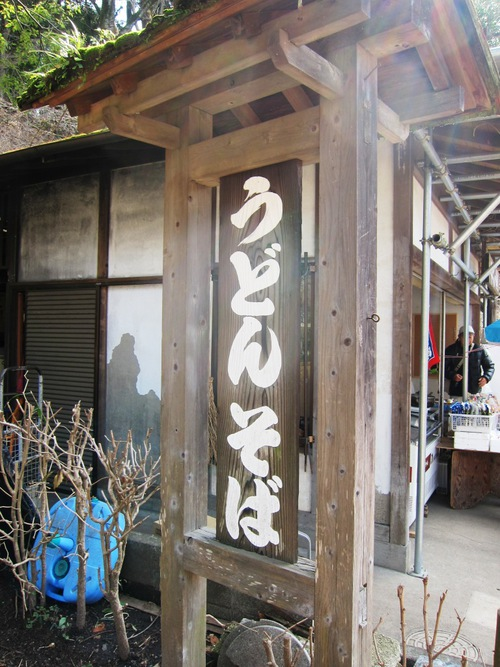 やくし売店 (玉川学園前) 梅そ