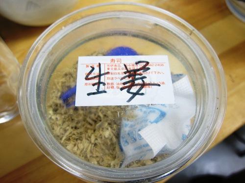 稲浪 (飯田橋) 稲浪会でべにそ