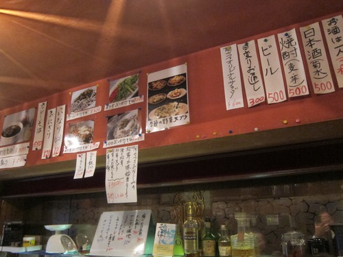 陶そば (銀座) 野菜天