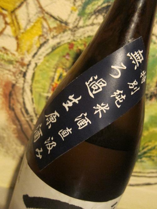 ガラムマサラ (経堂) ビリヤニパーティー