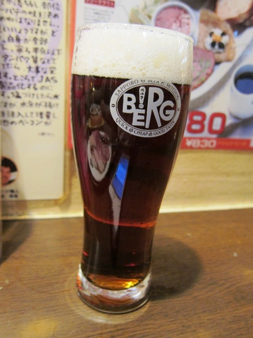 BERG (新宿) 大人のファーストフード