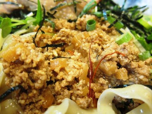 麺処 びぎ屋 (学芸大学) 極平麺の「冷やし混ぜそば」