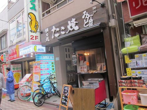 神戸みなと屋 (笹塚) おいもぷりん