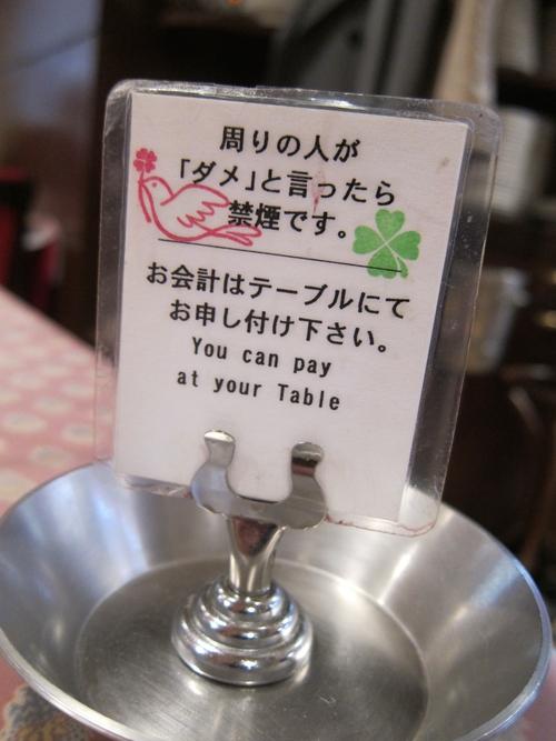 コンコンブル (渋谷) トマト肉詰め焼き