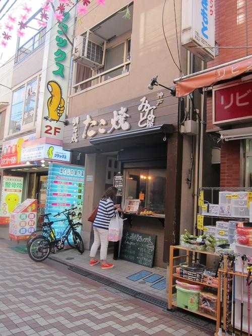 神戸みなと屋 (笹塚) リスボンミルク