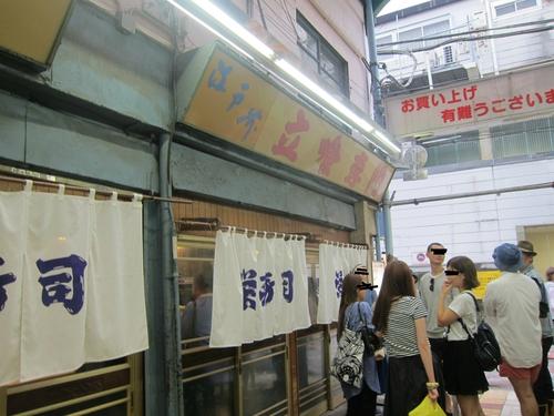 栄寿司 (立石) 立ち食い