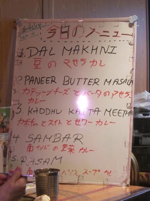 ベジキッチン (仲御徒町) カレーチャウミン