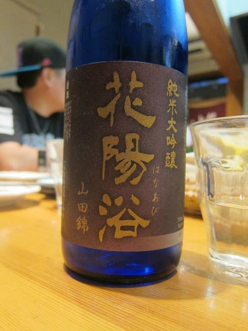 トイ・ボックス (三ノ輪) 飲んだり毒吐いたり