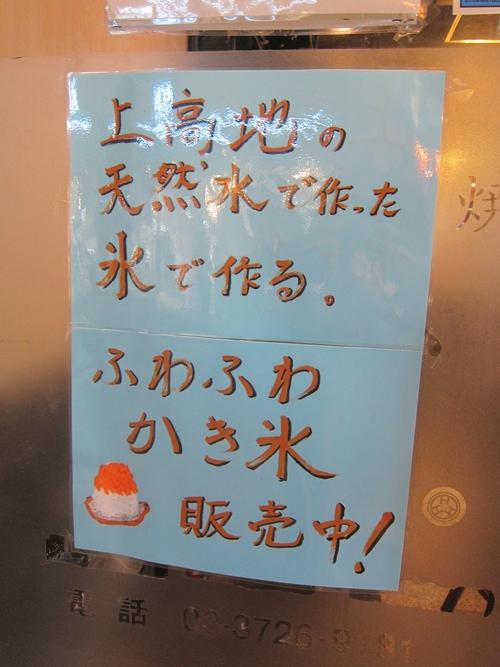 ル・モンド (新宿) リブローとヒレ