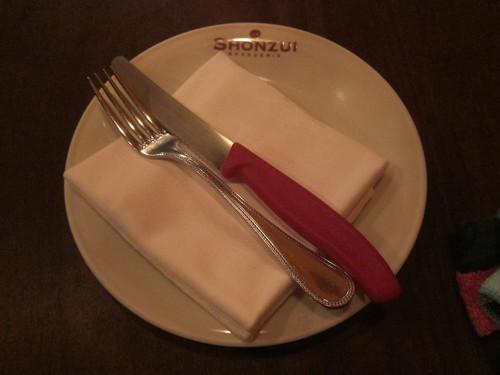 祥瑞(SHONZUI) (六本木) 熟成肉の夕べ