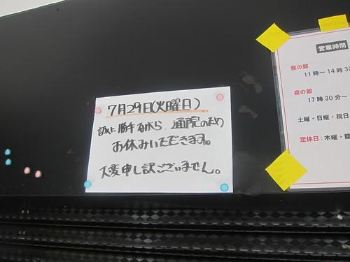 Happiness (大井町) オイリー野菜スパ