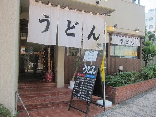 おにやんま 東品川店 (青物横丁) ねぎ