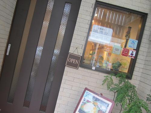 ケララの風II (大森) チキンビリヤニ