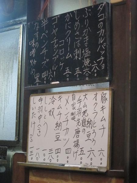 串清 (長原) 目指せ常連5