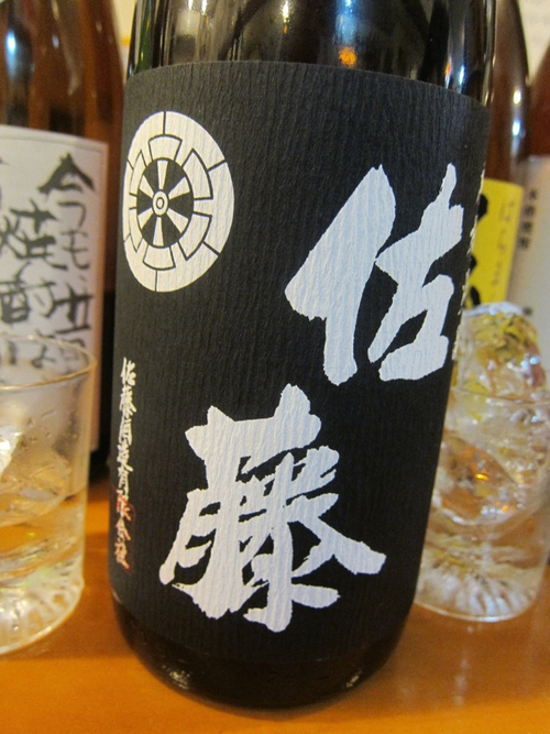 焼酎楽園 菜花 (新馬場) 周年祝!