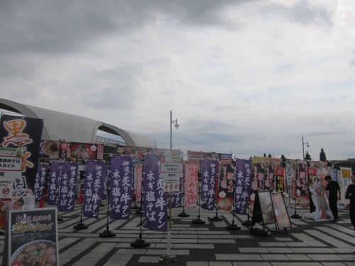 東京ラーメンショー2015 第二幕