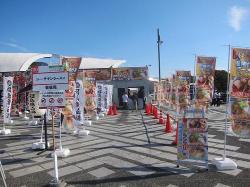 東京ラーメンショー2015 第二幕その②
