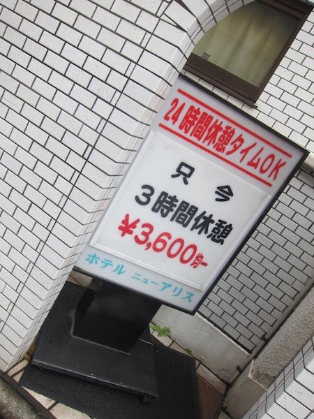 がんころ食堂 (蒲田) アジフライ定食
