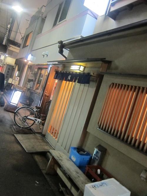 新ばし しみづ (新橋) キンバシでシースー