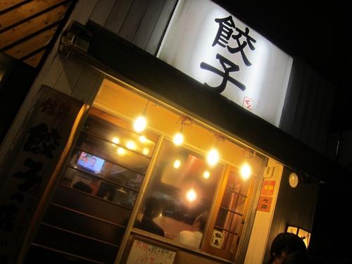 惣菜食堂・ふみきり (溝口) ラストday