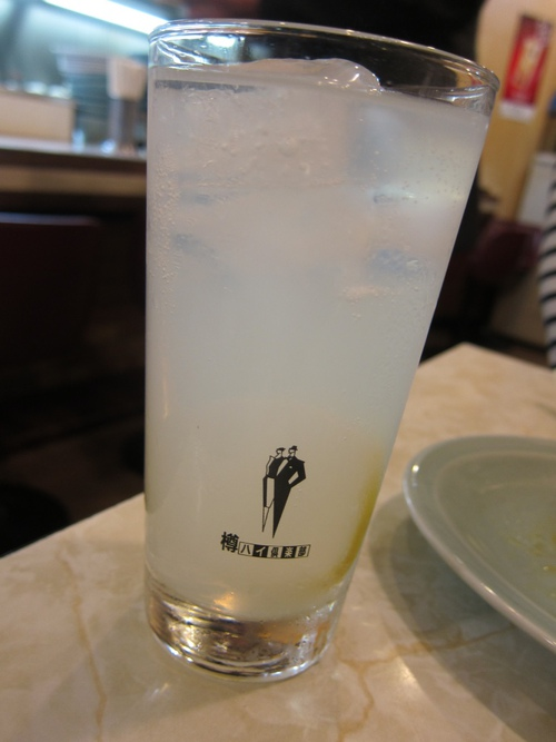 千成飯店 (大森) 餃レモ