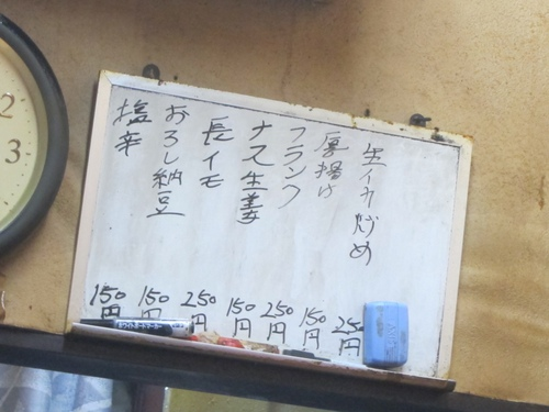 九州ラーメン 銀嶺 (武蔵小山) ちょいとね