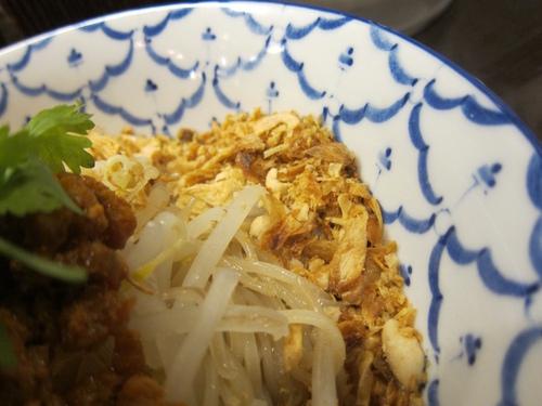 づゅる麺池田 (目黒) 冷やしチェンマイ