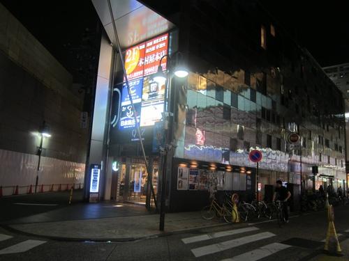 29 BEER FEST 溝口駅前