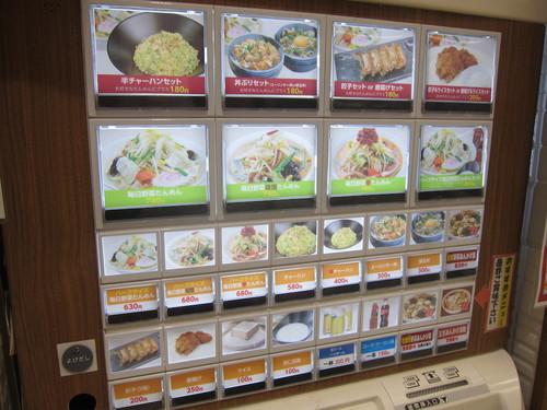 百菜 (川崎) 毎日野菜たんめん