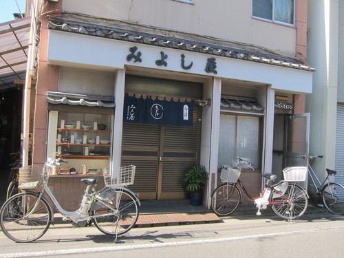 みよし屋 (荏原町) 味噌らーめんと牛丼