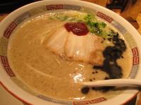 SHIROMARU-BASE (大森) アカマルベース