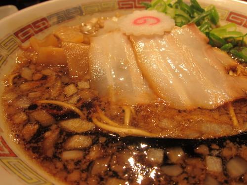 SHIROMARU-BASE (大森) 中洲ブラック