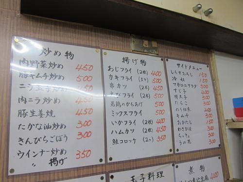 信濃路 (蒲田) 〆の蕎麦