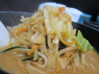 元祖旨辛系タンメン 荒木屋 (蒲田) 味噌野菜麺