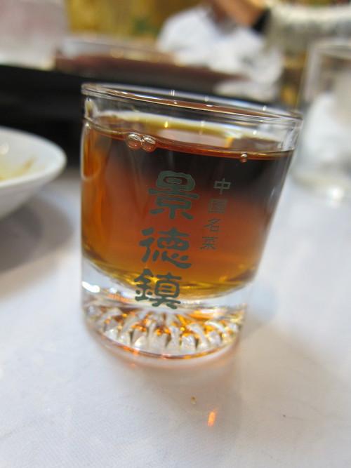景徳鎮 (元町中華街) 痺れ会!!