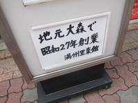 満州里 2017/05/14 16:00:20