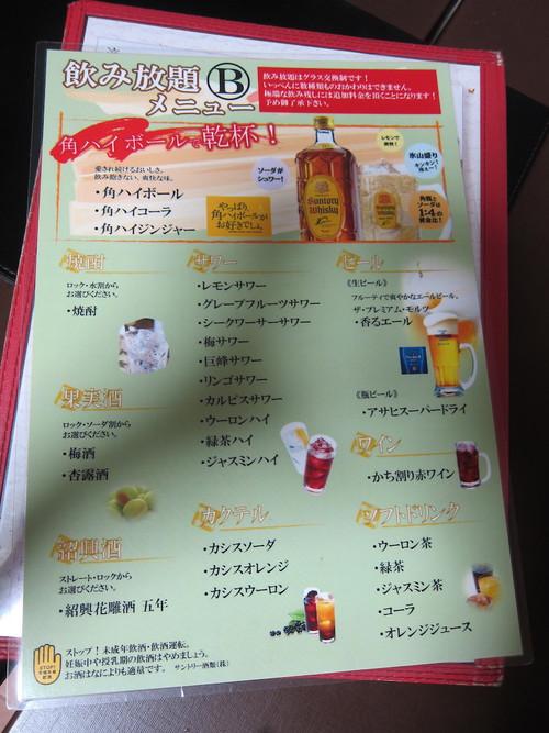 晴々飯店 (上野) パイセン飲み会